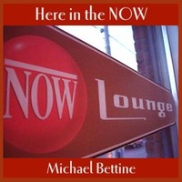 Now Lounge